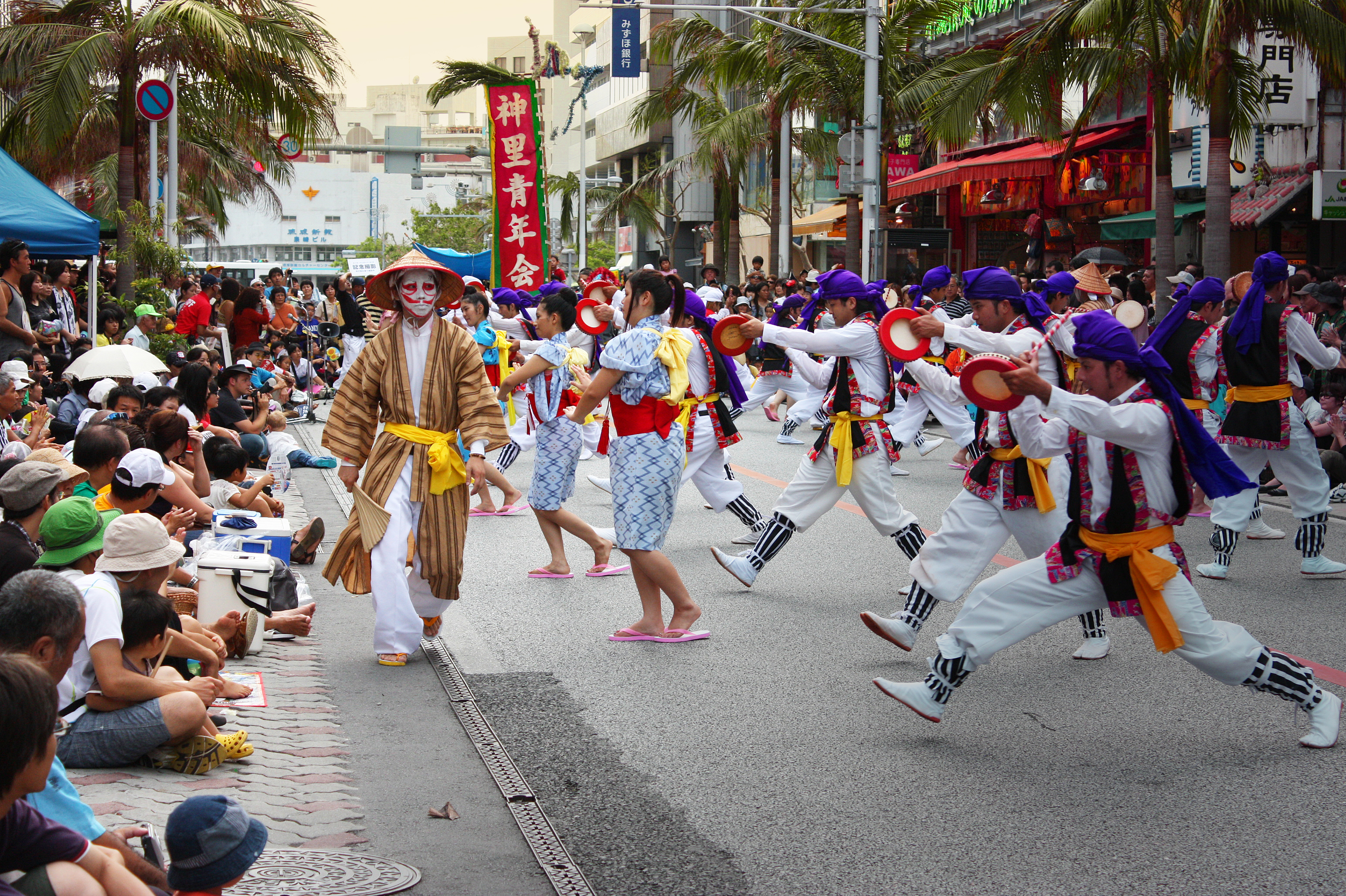 okinawa culture Remembering ryukyu not many people outside japan know much about okinawa other than it's the southernmost territory of japan but prior to becoming a prefecture, okinawa wasn't always a part.