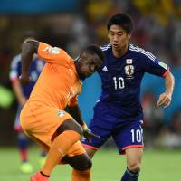 More work to do: Shinji Kagawa was not pleased with his performance during Japan's loss to Cote d'Ivoire on Saturday. | AFP-JIJI