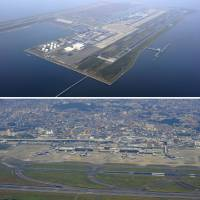 ¥2 trillion ante mulled for airport rights sale