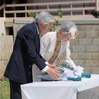 Emperor, Empress pay respects to Tsushima Maru victims in Naha
