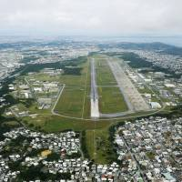 Nakaima to drop call to kick out U.S. air base