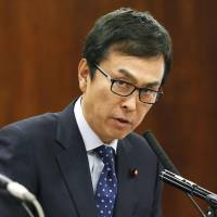 Ishihara backtracks on kickbacks