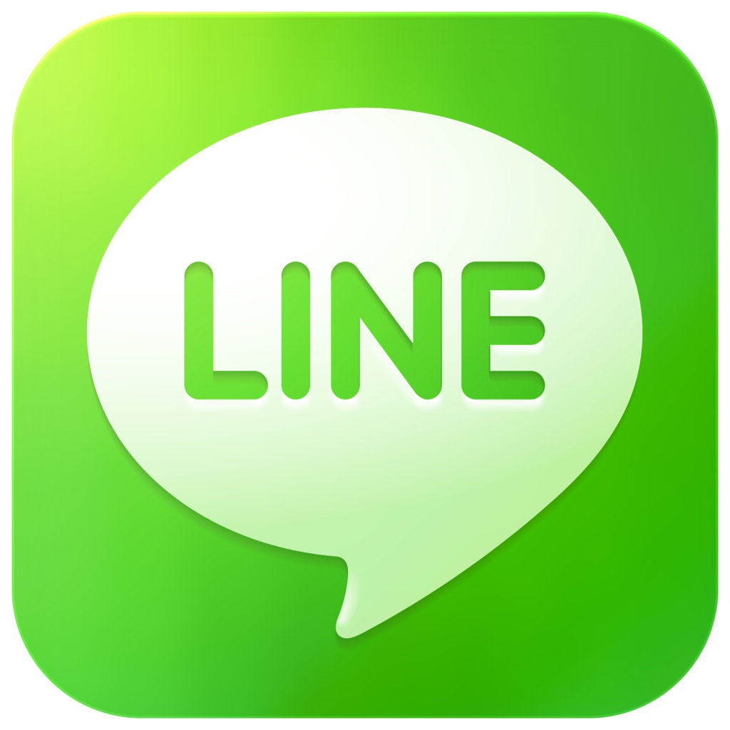 The logo for the Line app - NAVER JAPAN CORP.