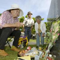 Ceremony marks end of Battle of Okinawa