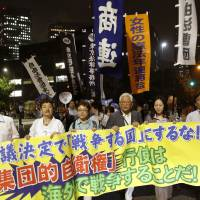 5,000 turn out to assail Abe's defense push