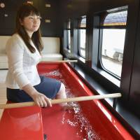 A warm-water foot bath will be available on a special bullet train on the Yamagata Shinkansen Line starting July 19. | KYODO