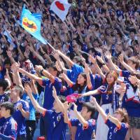 Ambitious Japanese fans deflated by Samurai Blue's first-match loss in World Cup