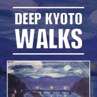 Deep Kyoto Walks