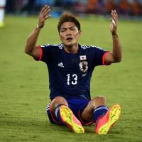 Drab draw leaves Japan hoping for miracles