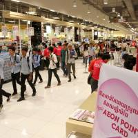 Aeon Mall pulls Cambodia into retail modernity