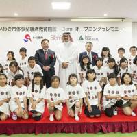 Qatari Foreign Minister Khalid Bin Mohammed Al-Attiyah (center) attends the opening ceremony of the new Elem educational facility on May 28 in Iwaki, Fukushima Prefecture. | QATAR FRIENDSHIP FUND
