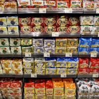 Ajinomoto looks to take 'umami' worldwide