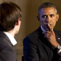 Obama urges national 'soul searching' over gun violence