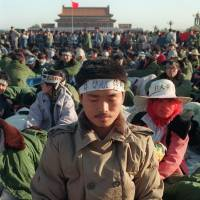 25 years on, Tiananmen wounds, ideals linger