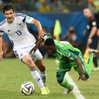 Nigeria sends Bosnia packing