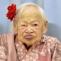 The world's oldest man is now Sakari Momoi, 111, after Alexander Imich of the United States died in New York on Sunday, also aged 111. Japan is also home to the world's oldest woman, Misao Okawa, 116. | KYODO