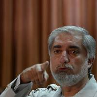 Afghan presidential candidate Abdullah Abdullah speaks at a news conference at his residence in Kabul on Thursday. | AFP-JIJI