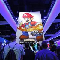 Nintendo bolsters Wii U lineup with shooter game, toy platform