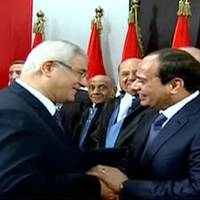 El-Sissi sworn in as Egypt president