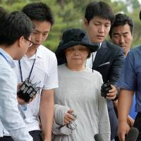 South Korea closes net around family of fugitive linked to ferry sinking