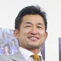 'King Kazu' chosen as JFA ambassador for World Cup