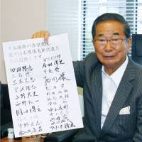 Nippon Ishin no Kai (Japan Restoration Party) co-leader Toru Hashimoto speaks at a press conference Thursday in Osaka while counterpart Shintaro Ishihara displays a list of members joining him at the Diet building, following the party's split. | KYODO