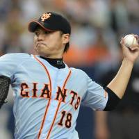 Sugiuchi lifts Giants to third straight win