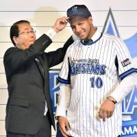 Gourriel to make debut with BayStars Friday