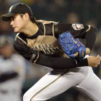 Fighters star Otani cages Tigers at Koshien