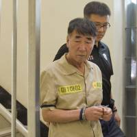 Trial of Sewol crew begins, as captain of sunken ferry called 'murderer'