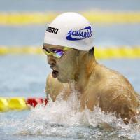 Kitajima fails to qualify for 100m breaststroke for Asian Games