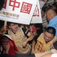 Chinese official cancels events in Taiwan amid violent protests