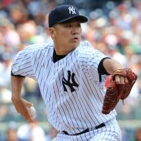 Tanaka unlikely to pitch in All-Star Game