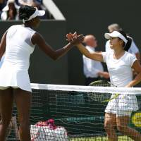 Venus overcomes spirited challenge from Nara in second round at Wimbledon