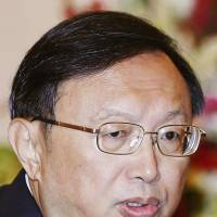 Vietnam-China talks deadlocked