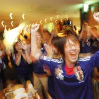 Cheer on the Samurai Blue at events across the country