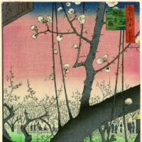 Utagawa Hiroshige's 'Plum Estate, Kameido' from the series 'One Hundred Famous Views of Edo' (1857) | WILLIAM STURGIS BIGELOW COLLECTION 11.20206)