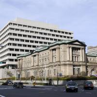BOJ expected to tweak economic estimates during policy meeting