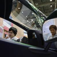Toyota's hydrogen car may come with ¥3 million rebate