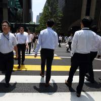 Japan's jobless rate rises to 3.7%; job offer ratio climbs to 22-year high