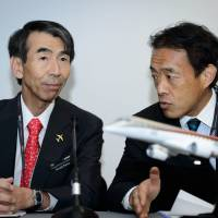 Mitsubishi Aircraft receives order for regional jet from U.S. carrier