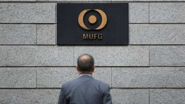 Mitsubishi UFJ profit falls less than estimated on lending, fees