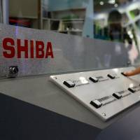 Toshiba nearing Bulgaria nuclear reactor deal
