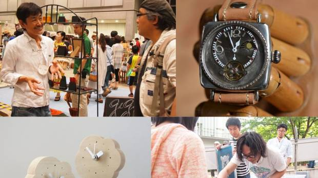 See Japan's hand-crafted creativity under one roof