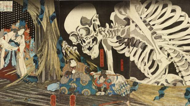 Specters, Ghosts and Sorcerers in Ukiyo-e
