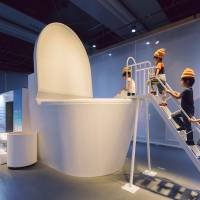 Toilet!? — Human Waste & Earth's Future