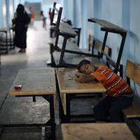 Rocket cache stashed at U.N. school in Gaza goes missing
