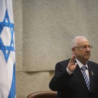 Israel swears in pro-settlement president amid Gaza conflict