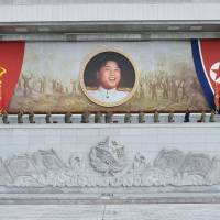 North Korea may be closer to full ICBM test: U.S. think tank