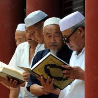 Ramadan fasting banned in China